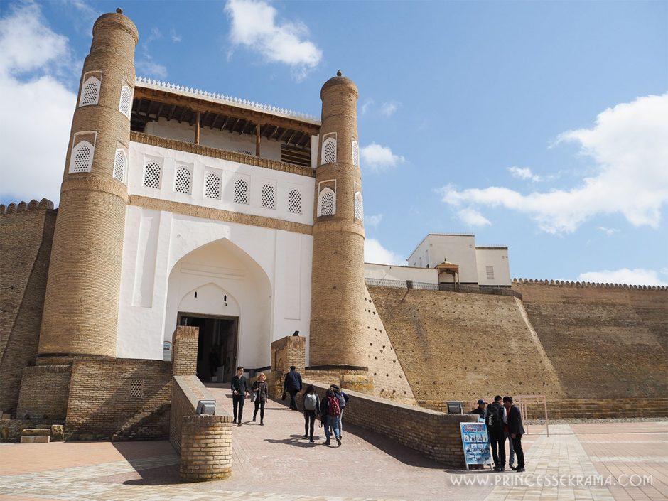 Ark de Boukhara