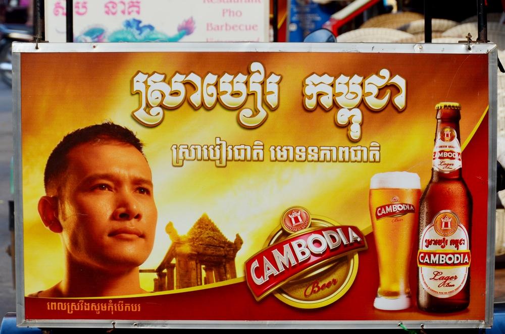 Bière cambodgienne